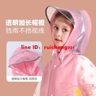 兒童雨衣帶書包位雨具男童女童全身防暴雨長款雨披