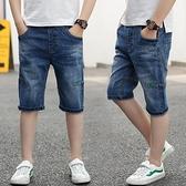 男童短裤 男童牛仔短褲夏季2021新薄款五分褲中大童韓版兒童寬鬆休閒七分褲