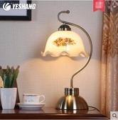 檯燈 美式複古玻璃檯燈臥室床頭創意鐵藝彎管青古銅色燈飾燈具YS159