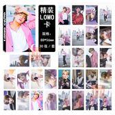 現貨 📍盒裝👍金泰亨 V  BTS防彈少年團 LOMO小卡片 照片紙卡片組E759-H 【玩之內】寫真 韓國