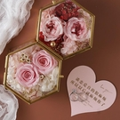 首飾盒戒指盒交換結婚禮盒儀式森系永生花創意?單對戒盒枕玻璃托盤首飾【全館免運八五折】