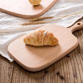 春季上新 櫸木面包板 式方形整木實木披薩面包壽司板水果托盤輔食板