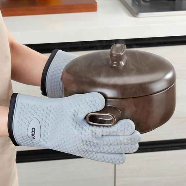 隔熱手套 硅膠隔熱手套防燙