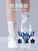 鞋套防水防滑硅膠成人雨鞋套耐磨底雨靴腳套【古怪舍】