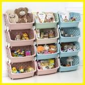 玩具收納箱收納筐零食兒童多層疊塑料蔬菜置物架 居享優品