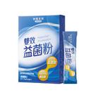 台鹽生技 雙效益菌粉(10包/盒)...