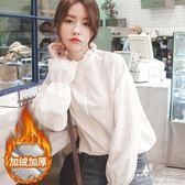長袖襯衣  長袖襯衫女加絨韓版百搭學生加厚保暖寬鬆職業白襯衫 歌莉婭