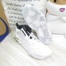 ASICS NOVA SURGE 男款 籃球鞋 1061A027102 白色【iSport愛運動】