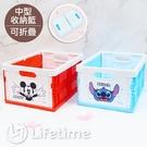 ﹝迪士尼可折疊中型收納籃﹞正版 收納箱 收納盒 可折疊 米奇 史迪奇〖LifeTime一生流行館〗