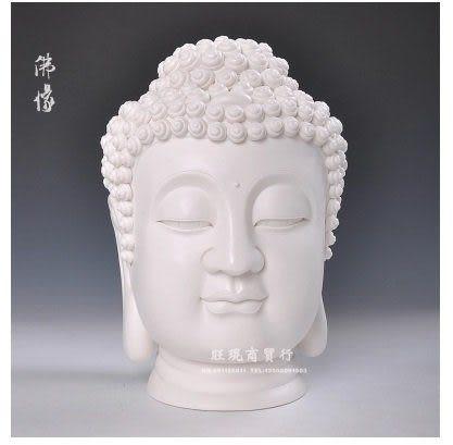 佛頭擺件工藝品 如來佛像藝術品