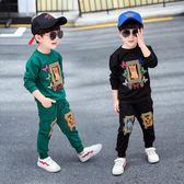 運動套裝男童秋裝日韓運動兩件式 新主流