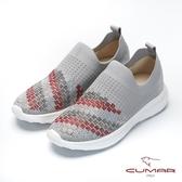 【CUMAR】悠遊輕井澤- 彈力飛織布碎鑽裝飾休閒鞋(灰色)