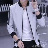 休閒男裝青年韓版潮流夾克修身薄款外套男士外衣服 伊鞋本鋪