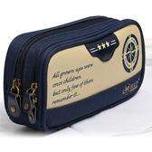 復古海盜風筆袋男女生大容量鉛筆袋文具袋簡約文具盒鉛筆盒