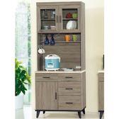 櫥櫃 餐櫃 PK-711-4 芮茲灰橡木2.7尺碗碟櫃【大眾家居舘】