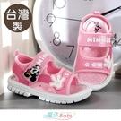 女童鞋 台灣製迪士尼米妮正版幼童外出嗶嗶涼鞋 寶寶鞋 魔法Baby