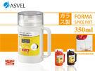 日本ASVEL彩色玻璃液體調味罐(3色)- 350ml《Mstore》