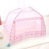 蒙古包兒童蚊帳可摺疊免安裝加密帶支架兒童床幼兒園bb寶寶蚊帳罩WY【免運】