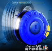 數顯高精度液晶數字手握式電子胎壓表 汽車輪胎充氣表加氣槍- 魔方數碼館