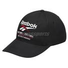 Reebok 帽子 Printemp ETE Cap 黑 紅 男女款 電繡 老帽 【PUMP306】 DU7519