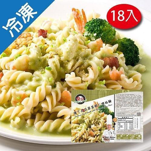 金品薩丁尼亞翡翠蝦仁螺絲麵280GX18【愛買冷凍】