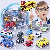 合金回力車慣性小汽車寶寶巴士耐摔迷你兒童玩具 LQ1752『夢幻家居』