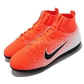 Nike 足球鞋 JR Superfly 6 Club TF 橘 黑 白 襪套 童鞋 【ACS】 AH7345-801