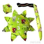 兒童布藝安全軟飛盤幼兒園親子戶外手工布飛碟沙包尾巴三件套玩具-享家