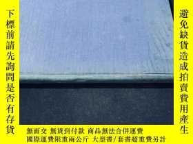 二手書博民逛書店The罕見Mastery of the sentence 民國外文Y258675 出版1924