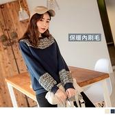 《AB14053-》優雅小香風立體織紋長袖衛衣上衣 OB嚴選
