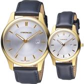 瑞士WENGER City城市系列經典時尚對錶 01.1441.106+01.1421.101