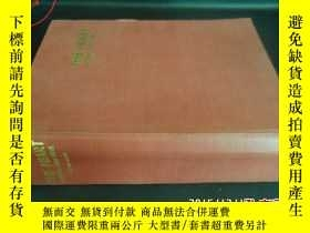 二手書博民逛書店THE罕見HEART ARTERIES AND VEINS 心臟