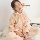 中大尺碼睡衣 雙面法蘭絨兒童睡衣秋冬加厚中大童家居服套裝女童兩件式 js14095『Pink領袖衣社』