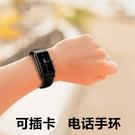 初中生學生電話手錶高中生GPS定位男孩女孩大齡兒童防水多功能智能手環 3C數位百貨