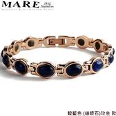【MARE-316L白鋼】系列:靛藍色 (貓眼石)玫金 款