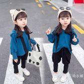 女寶寶秋裝洋氣套裝0時髦1女童2018新款童裝2兒童韓版3歲小童潮衣