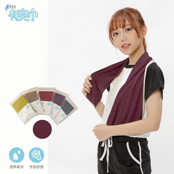 |酒紅|防蚊極爽巾-運動涼感巾 急速降溫 吸濕排汗(共5色)