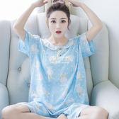 睡衣女士短袖綿綢睡衣大碼女家居服棉綢套裝人造棉睡衣居家服『伊莎公主』