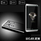 葳爾Wear【HTC One Max T6 803S】9H 奈米鋼化玻璃膜、奈米鋼化玻璃保護貼【盒裝公司貨】