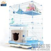 S-小型 貓籠子貓別墅/貓咪籠子/二層雙層三層大號/寵物籠子/貓咪用品