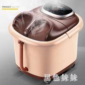 220v 足浴盆全自動按摩加熱泡腳桶恒溫電動泡腳盆足療機深桶洗腳盆 js10809『黑色妹妹』