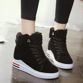 運動鞋 秋冬季內增高加絨高筒鞋女韓版休閒運動鞋厚底女鞋加棉短靴子 米蘭街頭