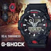 G-SHOCK GA-700-1A 時尚男錶 GA-700-1ADR 熱賣中!