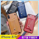 皮質錢包款 iPhone SE2 XS Max XR i7 i8 i6 i6s plus 手機殼 手機套 斜掛背帶 插卡口袋 悠遊卡 掛脖繩