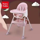 餐桌椅寶寶餐椅小孩吃飯座椅宜家嬰兒餐桌椅子折疊便攜家用實木兒童飯桌【快速出貨八折下殺】