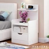 床頭櫃簡約現代臥室床邊小櫃子儲物櫃北歐簡易置物架小型收納迷你科炫數位