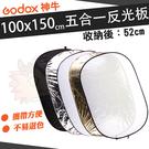 【小咖龍】 神牛 Godox 100X1...