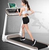 跑步機 跑步機家用款室內平板健身房專用走步迷你摺疊超靜音小型 夢藝家