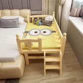 實木兒童床帶護欄男孩單人床女孩公主床嬰兒小床邊床加寬拼接大床送床墊【快速出貨八折優惠】