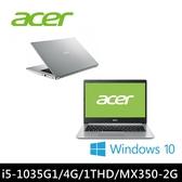 ACER A514-53G-58AL 銀 14吋窄邊框筆電 ( i5-1035G1/4G/MX350 2G/1TB/W10)送無線鼠